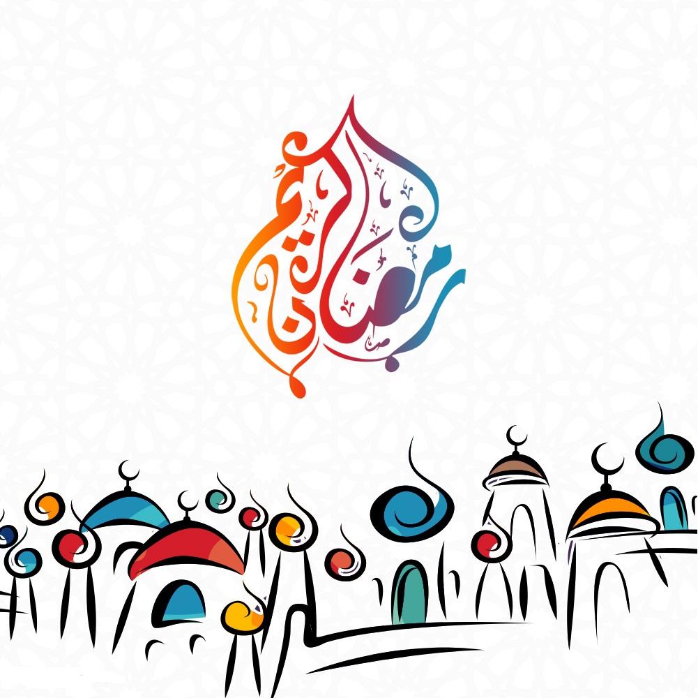رمضان_كريم