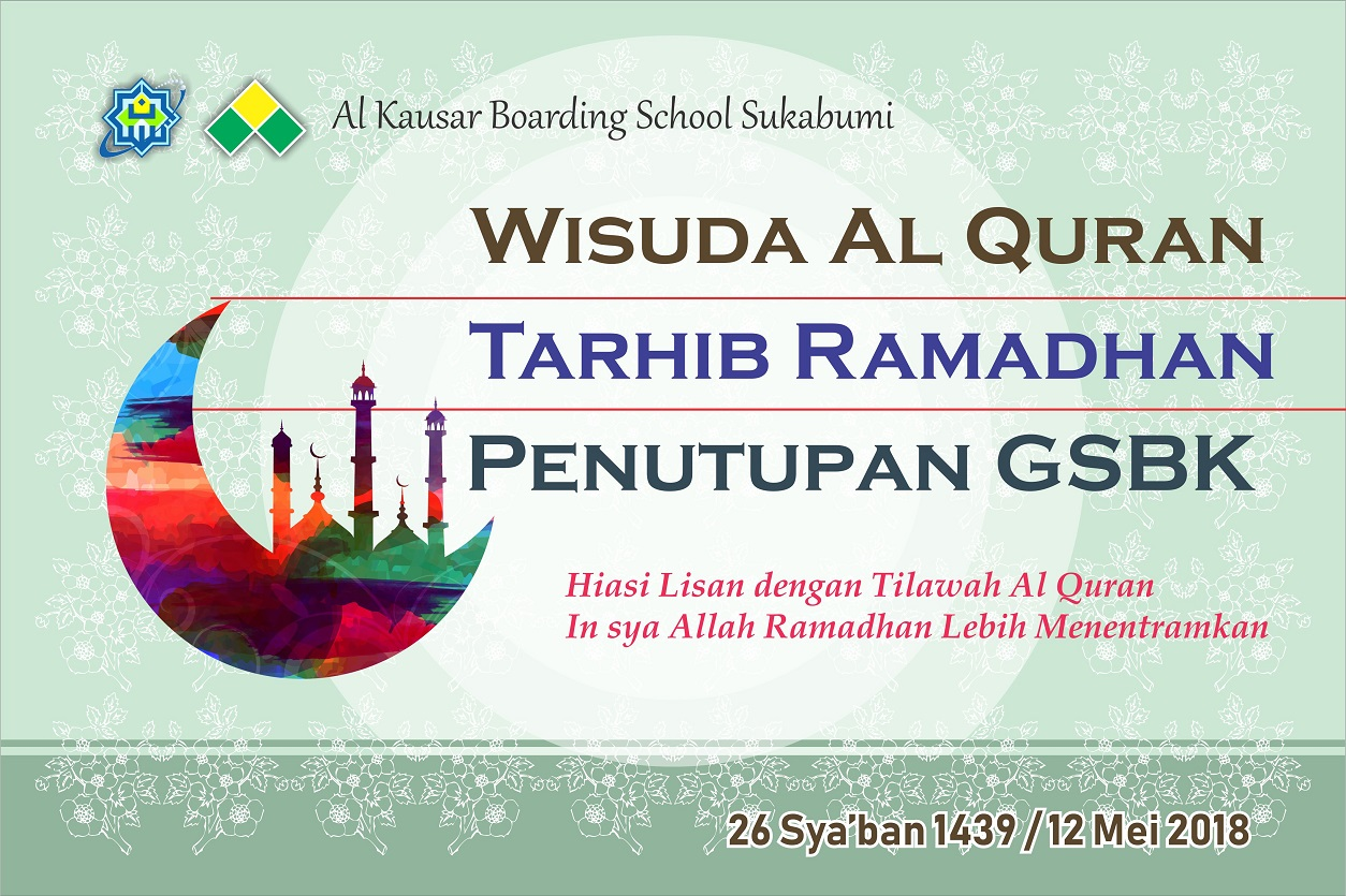 Citaten Quran Wisuda : Wisuda al quran
